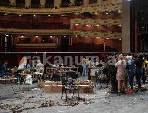 Օպերայի և բալետի ազգային ակադեմիական թատրոնի բեմը` քողարկող ցանցեր պատրաստելու վայր