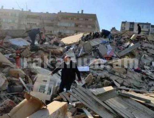 Թուրքիայում երկրաշարժի զոհերի թիվը հասել է 12—ի. կան 500—ից ավել վիրավորներ