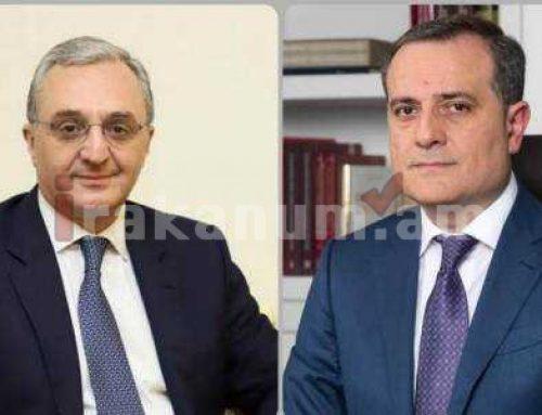 Ժնեւում ավարտվել է Հայաստանի եւ Ադրբեջանի արտաքին գործերի նախարարների հանդիպումը. այն տեւել է մոտ 6 ժամ
