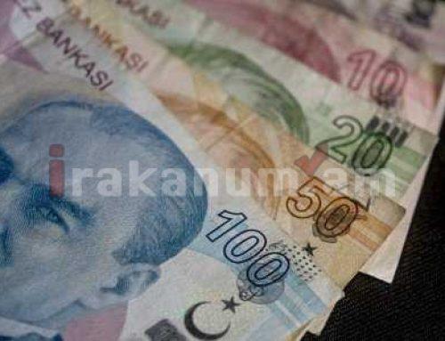 Թուրքական լիրան ռեկորդային նվազագույնի է հասել դոլարի նկատմամբ