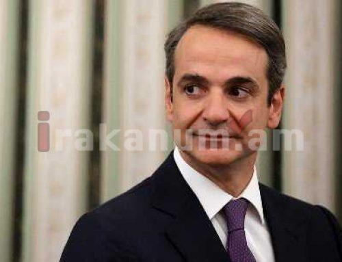 Հունաստանի վարչապետը չի բացառել հանդիպումը Էրդողանի հետ, եթե Անկարան դադարեցնի սադրանքները