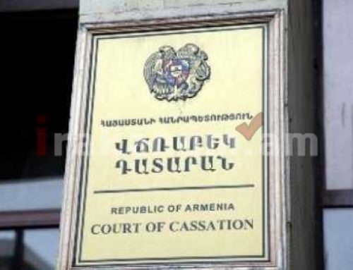 «Ժողովուրդ». Վճռաբեկ դատարանի բոլոր դատավորները հրավիրվել են հանդիպման. ինչ է սպասվում