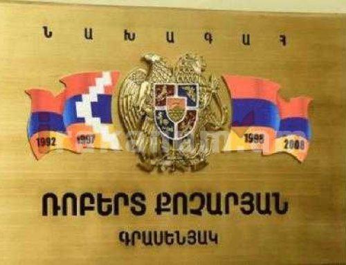 Ռոբերտ Քոչարյանը հանդիպել է Արցախի պաշտոնաթող նախագահներին՝ նրանց նախաձեռնությամբ․ Գրասենյակի ղեկավար. yerevan.today
