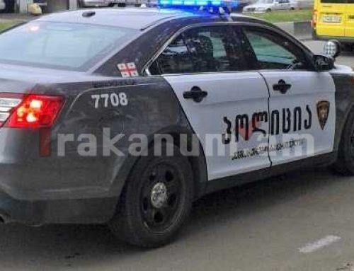 Վրաստանի Զուգդիդի քաղաքում բանկում պատանդառություն է տեղի ունեցել