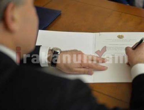 Արմեն Սարգսյանը ստորագրել է Ռազմական դրության ժամանակահատվածում հարկային արտոնությունների վերաբերյալ օրենքներ