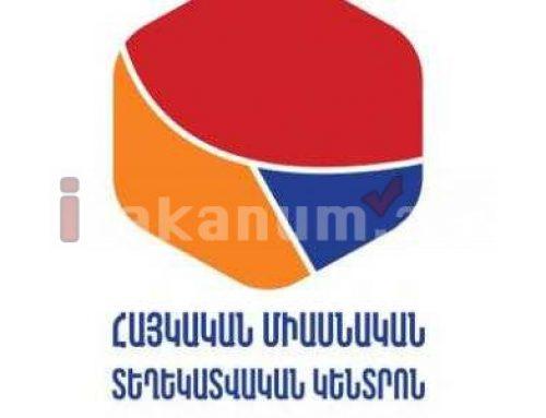 Հայկական միասնական տեղեկատվական կենտրոնը կամավորների հավաքագրում է սկսում. Պետք է են ադրբեջաներեն իմացողներ