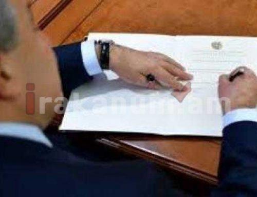 ՀՀ նախագահը ստորագրել է «Վարձկանների հավաքագրման, օգտագործման, ֆինանսավորման եւ ուսուցման դեմ» կոնվենցիայի մասին օրենքը