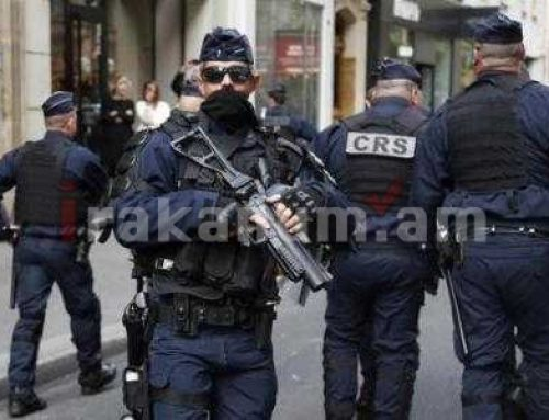 Ֆրանսիան երկրում Vigipirate հակաահաբեկչական ծրագիր է սահմանել