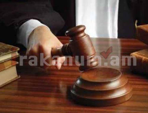 «Ժողովուրդ». Վճռաբեկ դատարանի դատավորի թեկնածուները՝ անորոշ իրավիճակում․ ինչ սպասել