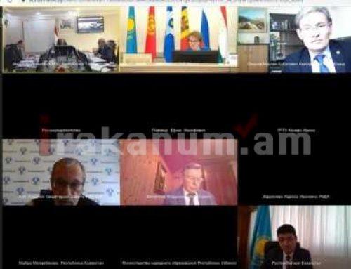 Հայաստանը կստանձնի ԱՊՀ երկրների կրթության համագործակցության խորհրդի նախագահությունը