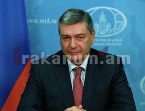 ՌԴ ԱԳ փոխնախարարը ԵԱՀԿ ներկայացուցիչների հետ քննարկել է ԼՂ-ում տիրող իրավիճակը