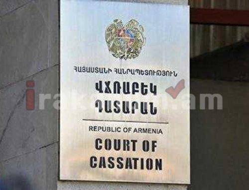 «Ժողովուրդ». Վճռաբեկ դատարանի նոր պալատների նախագահների ընտրության համար օրենքը պետք է փոխվի