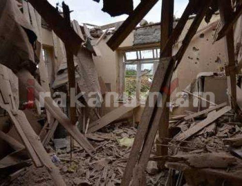 Թշնամու կողմից հրթիռակոծվել են Մարտունին, Քաշաթաղի շրջանի Ուռեկան, Իշխանաձոր, Այգեհովիտ և Վուրգավան համայնքները