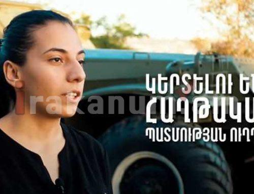 Հայուհիները կանգնած են զինվորների կողքին (Տեսանյութ)