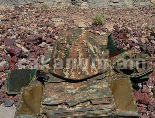 ՊԲ-ն հրապարակել է ևս 11 զոհի անուն, հայկական կողմից նախնական տվյալներով, կա 974 զոհ