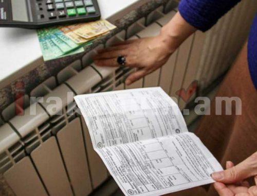 Վրաստանի կառավարությունը կվճարի ավելի քան 1,8 մլն բնակչի 4 ամսվա կոմունալ ծախսերը