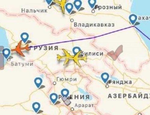 Վրաստանի տարածքով Ադրբեջան թռչող միանգամից 3 Boeing 747 ինքնաթիռ է նկատվել