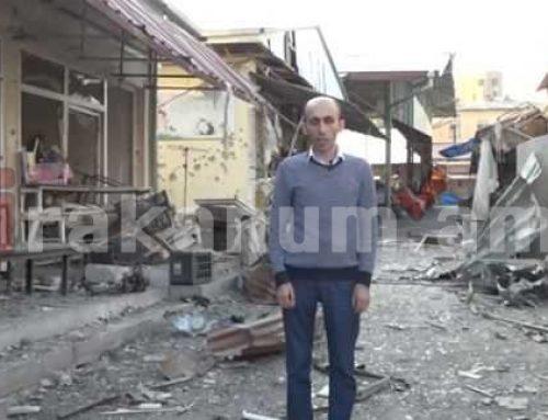 Արտակ Բեգլարյանն ուղերձ է հրապարակել Ադրբեջանի զինուժի կողմից ռմբակոծված Ստեփանակերտի կենտրոնական շուկայից
