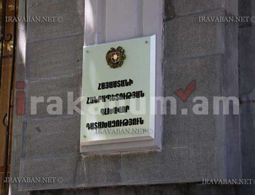 Ձերբակալվել է Թուրքիայի կողմից Ադրբեջան ուղարկված սիրիացի վարձկանը. ՀՀ դատախազություն