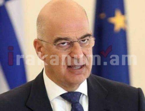 Հունաստանը պահանջում է դադարեցնել Թուրքիա-ԵՄ մաքսային միության համաձայնագիրը