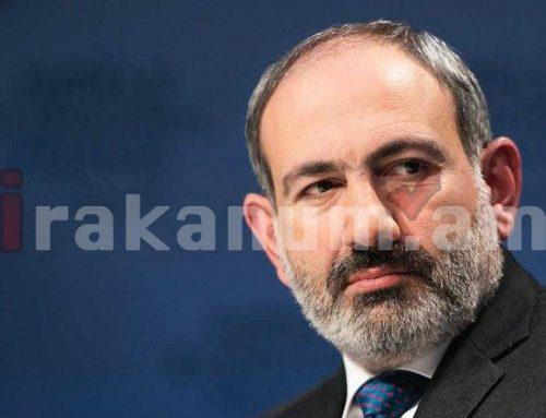 Ադրբեջանը, Թուրքիայի անմիջական աջակցությամբ, շարունակում է իր ցեղասպան քաղաքականությունն արցախահայության դեմ. Նիկոլ Փաշինյան