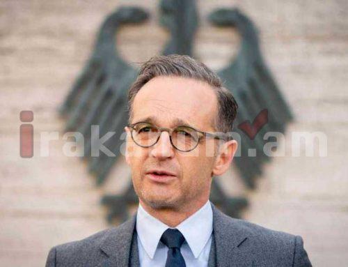 Գերմանիայի ԱԳ նախարարը հրաժարվել է մեկնել Թուրքիա