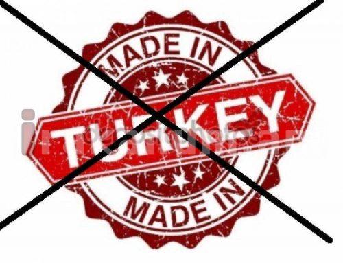 Երեք առևտրաարդյունաբերական պալատներ սատարում են ՀՀ թուրքական ապրանքների ներմուծման արգելքի առաջարկին