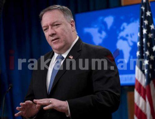 Պոմպեոն հայտնել է Իրանի դեմ նոր «հակաահաբեկչական» խոշոր պատժամիջոցների մասին