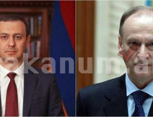Արմեն Գրիգորյանը հեռախոսազրույց է ունեցել ՌԴ ԱԽ քարտուղար Նիկոլայ Պատրուշևի հետ