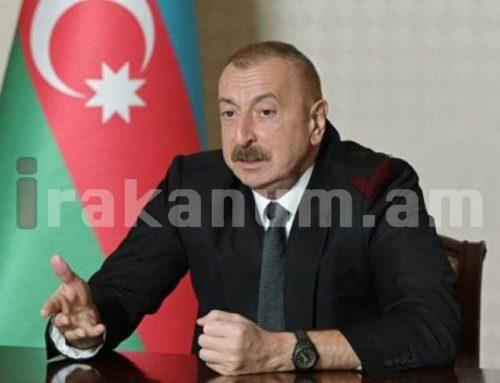Բաքուն կդադարեցնի ռազմական գործողությունները, եթե Երևանը կառուցողական բանակցություններ վարի. Ալիև