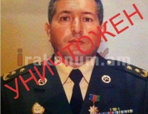 Արցախում զոհվել է Ադրբեջանի «հերոս», գնդապետ Շուքյուր Աշիմովը