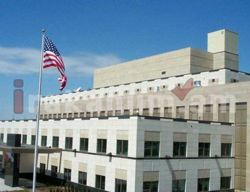 Հայաստանում ԱՄՆ դեսպանատունն իր քաղաքացիներին զգուշացրել է չճանապարհորդել որոշ մարզեր
