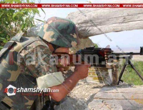 Երևանում գողացել են սահմանում կանգնած զինվորին սնունդ, հագուստ ու ծխախոտ տեղափոխող մեքենան. shamshyan.com