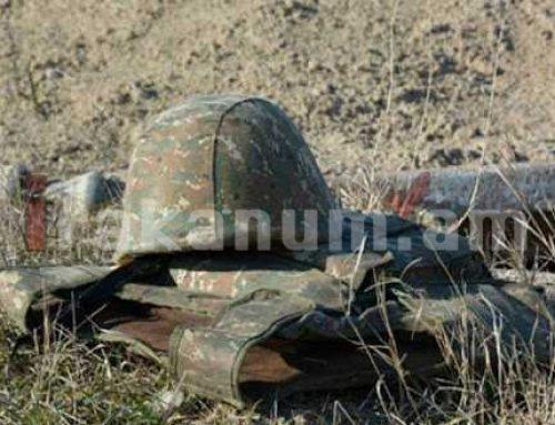 Հայկական կողմի բոլոր զոհերի անունները