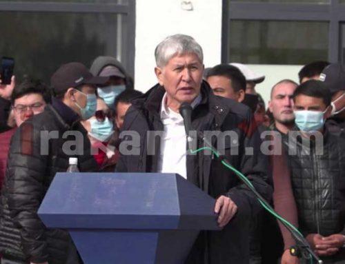 Ղրղզստանի՝ քննչական մեկուսարանում գտնվող նախկին նախագահը հացադուլ է հայտարարել