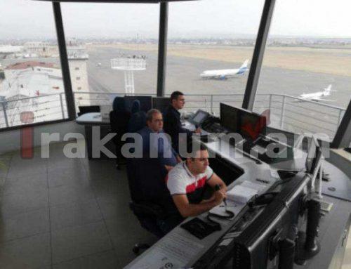 ԵՄ ավիացիոն անվտանգության ռիսկերի գնահատման խումբը Հայաստանի օդային տարածքն անվտանգ և կառավարելի է ճանաչել