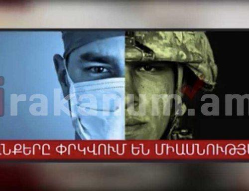 «Կյանքերը փրկվում են միասնությամբ». Արցախում վիրավորված մեր հերոսները կոչ են անում դիմակ կրել (տեսանյութ)