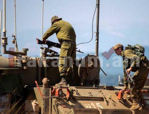 Իսրայելը հյուսիսային սահմաններին ռազմական իրավիճակի սրման հնարավորության հետ կապված պատրասվում է լայնածավալ զորավարժություններ անցկացնել