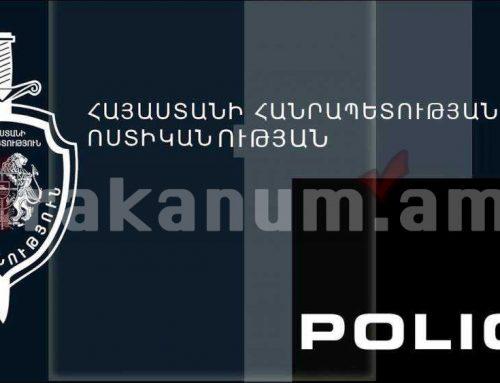 Հոկտեմբերի 20-ի ժամը 16․00-ի դրությամբ հայտնաբերվել է արգելված հրապարակումների 121 դեպք. ոստիկանություն (տեսանյութ)