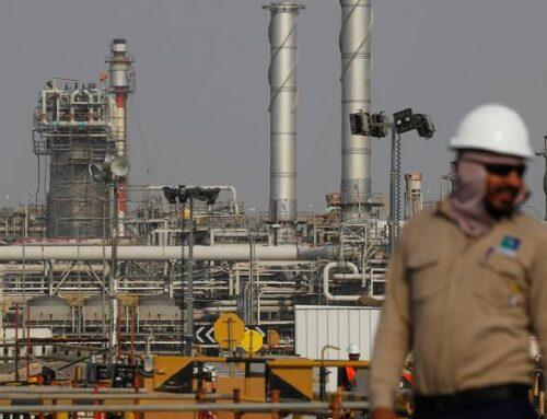 Սաուդյան Արաբիայում նավթի բաշխման կայանի հրդեհը եղել է ահաբեկչական հարձակման հետևանք