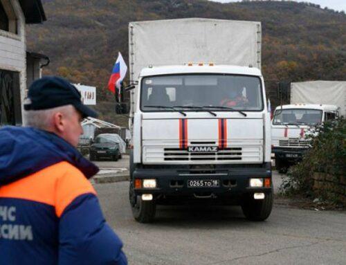 ՌԴ ԱԻՆ լրացուցիչ խմբավորում է ժամանել Ստեփանակերտ