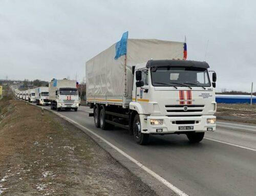 ՌԴ ԱԻՆ-ը քննարկում է Արցախ բեռներ տեղափոխելու համար երկաթուղային տրանսպորտ գործադրելու հարցը