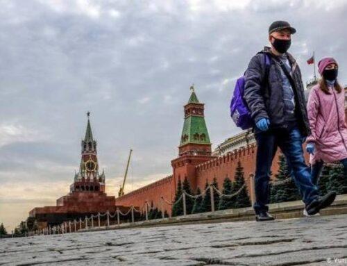 Ռուսաստանում մեկ օրում հայտնաբերվել է COVID-19-ի ավելի քան 27 հազար դեպք