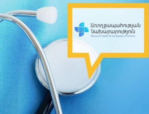 ՀՀ ԱՆ-ն ներկայացրել է կորոնավիրուսի հետ կապված միջոցառումների շրջանակում կատարված ծախսերի հաշվետվություն