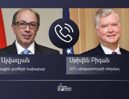 ԱԳ նախարար Արա Այվազյանի հեռախոսազրույցը ԱՄՆ պետքարտուղարի տեղակալի հետ
