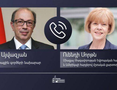 ԱԳ նախարար Արա Այվազյանի հեռախոսազրույցը Միացյալ Թագավորության Եվրոպական հարևանության և Ամերիկայի հարցերով մշտական քարտուղարի հետ
