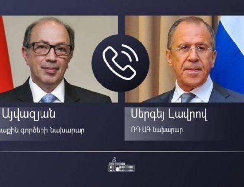 Արա Այվազյանն ու Սերգեյ Լավրովը հեռախոսազրույցում մտքեր են փոխանակել դեկտեմբերի 7-ին Մոսկվա կատարելիք այցի շուրջ