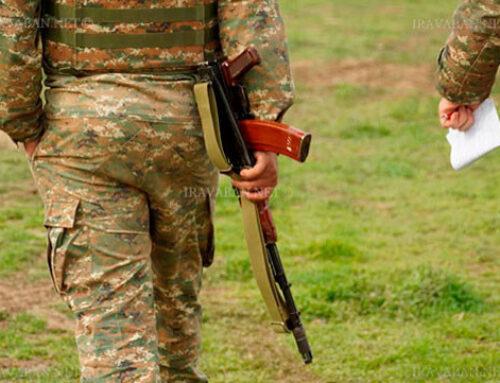 Իրանի տարածքում հայ զինծառայողների գտնվելու մասին լուրերը չեն հաստատվել