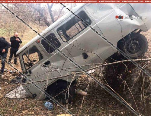 Ավտովթար Վանաձորում. 53-ամյա վարորդը УАЗ-ով բախվել է գազատար խողովակին և հայտնվել այգում