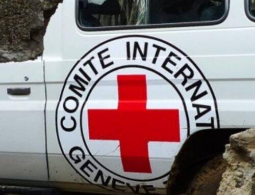Աֆղանստանում առևանգել են Կարմիր խաչի աշխատակցին
